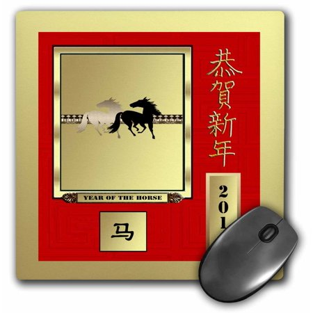 Chinese Silver Horse - 3dRose Two Horses Black, Silver Year of Horse, Happy New Year in Chinese 2014, Mouse Pad, 8 by 8 inches
