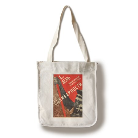 First of May - Day of the International Proletarian Solidarity Vintage Poster (artist: )  c. 1930 (100% Cotton Tote Bag - Reusable)