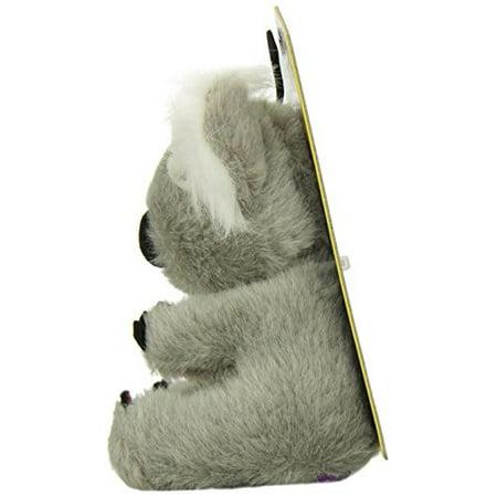 Halloween 5 Talking Dog (Multipet Look Whos Talking Koala Dog)