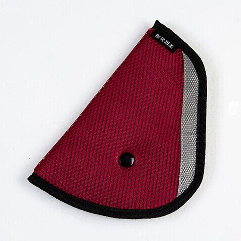 Outtop Baby Kids Car Safety Cover Strap Adjuster Pad Harness Seat Belt Clip RD