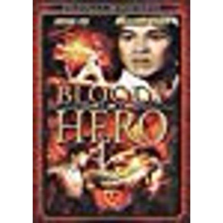 BLOODY HERO - Halloween 3d 2017 Trailer
