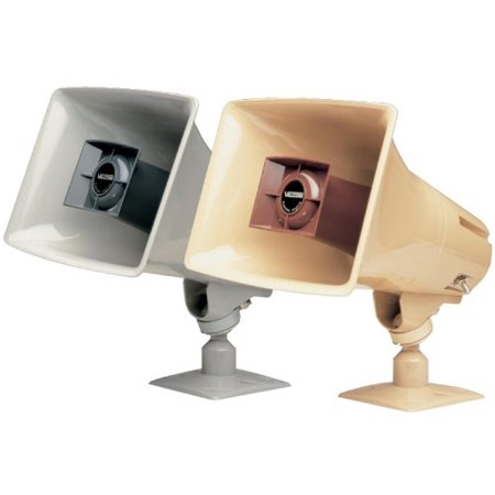 Self Amplified Horn - One-Way, 15 Watt Amplified Horn, Beige