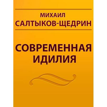 ebook Coronary Sinus Interventions in Cardiac Surgery, 2nd Ed.