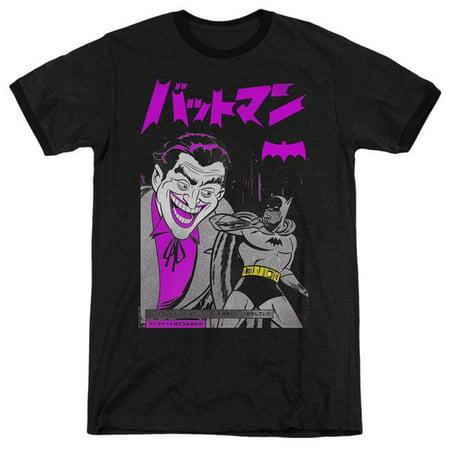 Trevco Sportswear BM2907-AR-4 Batman & Kanji Cover-Adult Ringer Short Sleeve T-Shirt, Black - Extra Large - image 1 of 1