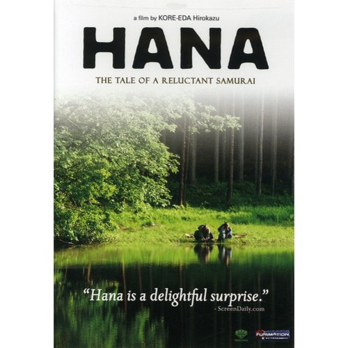 Hana: The Tale Of A Reluctant Samurai (Widescreen, Special Edition)