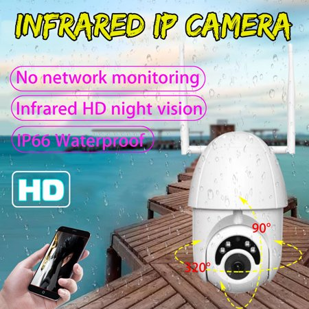 Outdoor Home HD 1080P Dual Antenna IP Camera Wireless Security Speed Dome Remote Surveillance Camera Night Vision Two-way Intercom IP66
