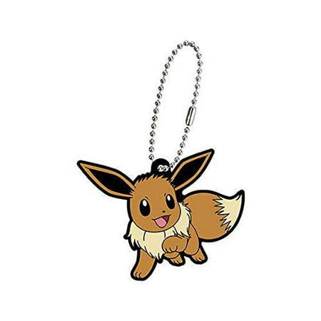 Bandai Pokemon Sun & Moon Capsule Rubber Mascot Eevee Evolution Special version -