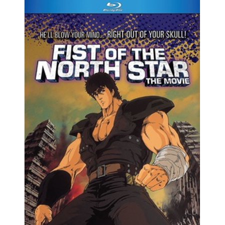 Fist Of The North Star (Blu-ray) (Fist Of The North Star Chapter 1)