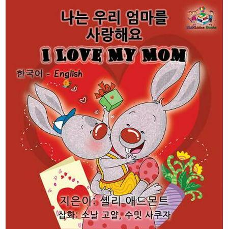 I Love My Mom (Korean English Children's Book) : Bilingual ...Korean Toddler Books