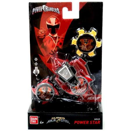 Power Rangers Power Up Red & Yellow Ninja Power Star 2-Pack with Launcher](Ninja Stars Paper)
