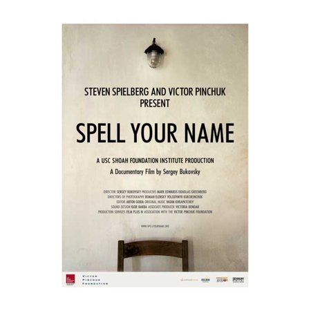 Spell Your Name Poster Movie Mini Promo