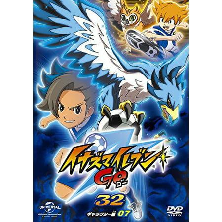 Inazuma Eleven - Go 32 (Galaxy 07) [DVD]