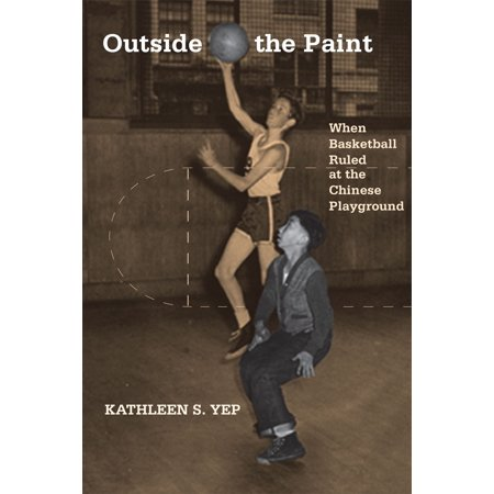 Outside the Paint eBook