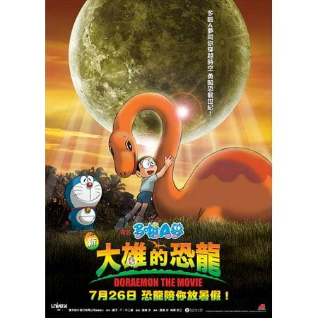 Doraemon: Nobita's Dinosaur POSTER Movie Mini Promo - Doraemon De Halloween