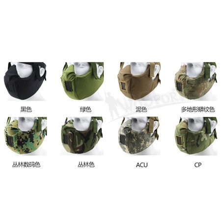 Tactical Mesh Lower Face Protection Half Face Mask Military Adjustable Mask - image 3 of 3