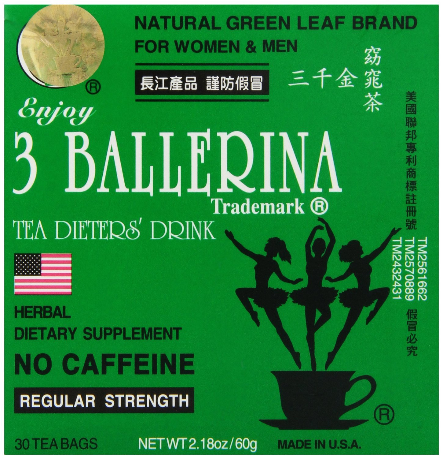 Image of 3 Ballerina Dieters Tea for Men and Women (3 Boxes of 30 Tea Bags)
