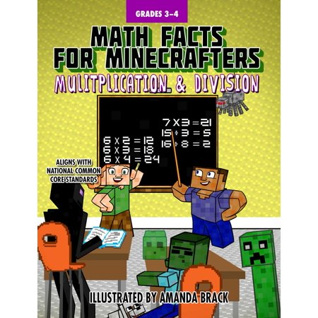 Math Facts for Minecrafters: Multiplication and Division - Halloween Math Fact Practice