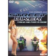 Street Biker-Take Me for a Ride by VENTURA MARKETING
