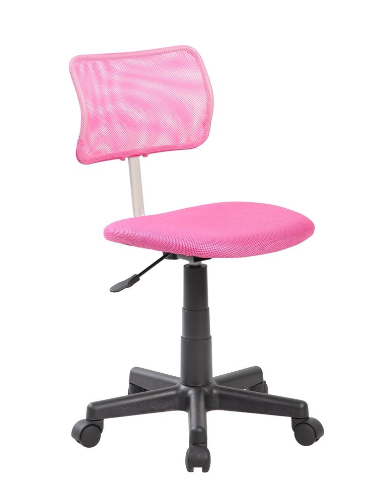 Pink Mesh Back, Adjustable Kids Desk Chair(8001 PK)