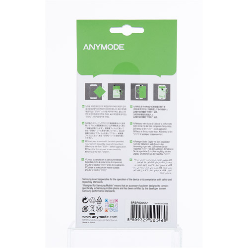Samsung Galaxy S4 Anti-Fingerprint Anymode Screen Protectors, 2pk