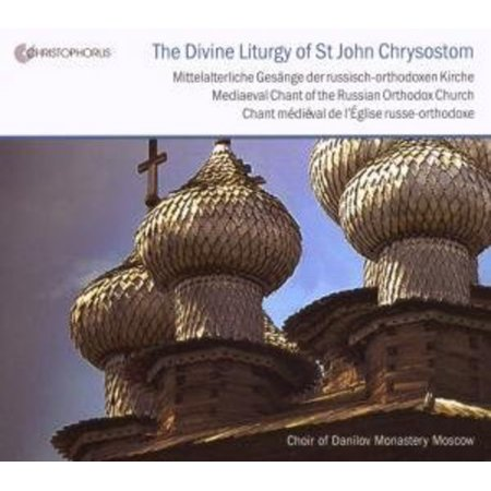 Mediaeval Chant of the Russian Orthodox / Various ()