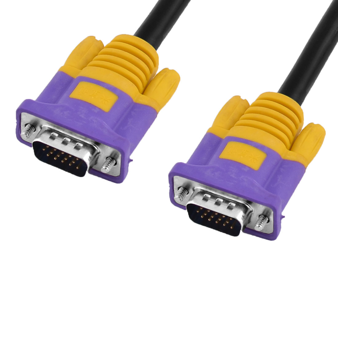 5Ft HD 15pin Male to Male M/M VGA Monitor Extension Cable Cord