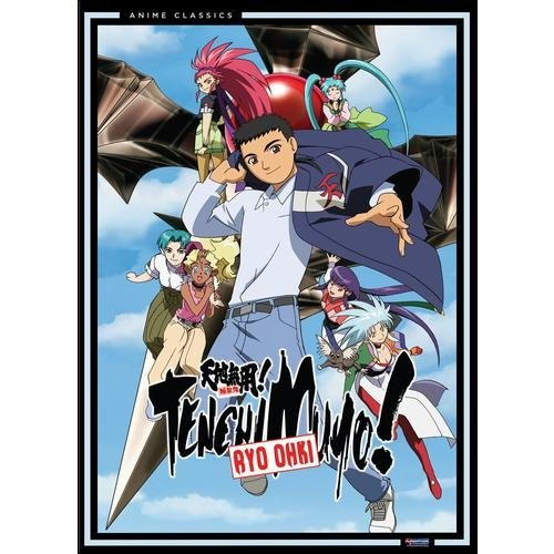 Tenchi Muyo! Ryo Ohki: The Complete Series (Japanese)