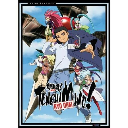 Tenchi Muyo! Ryo Ohki: The Complete Series (Japanese)