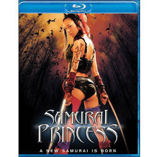 Samurai Princess (Blu-ray)