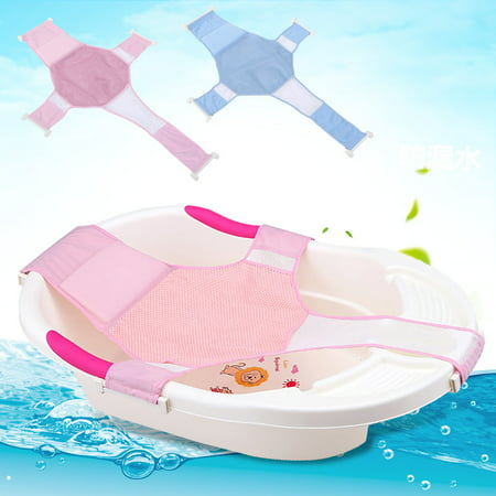 Sports Infant Baby Mobile Shower - Yosoo 2 Colors Infant Bathtub Net Shower Support Baby Toddle Bath Seat Adjustable Cradle , Infant Bath Cradle, Baby Bath Seat Net