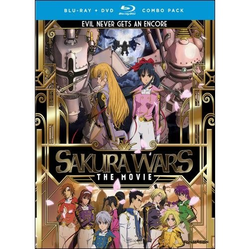Sakura Wars: The Movie (Blu-ray + DVD)