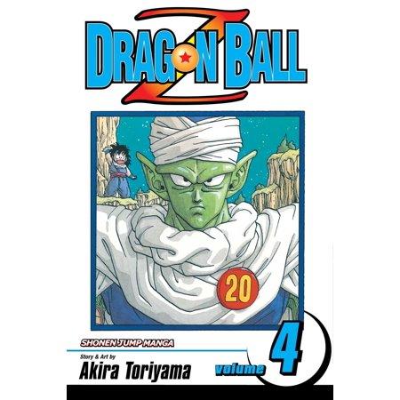 Dragon Ball Z, Vol. 4 (Dragon Ball Z Personality)