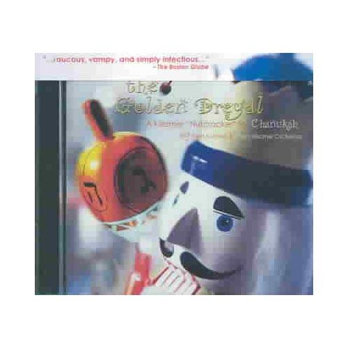 """Full performer name: Ellen Kushner & Shirim Klezmer Orchestra.<BR>Full title: The Golden Derydl: A Klezmer """"Nutcracker"""" for Chanukah.<BR>Personnel: Ellen Kushner (spoken vocals); Pete Fitzpatrick (banjo); Glenn Dickson (clarinet); David Harris (trombone); Jim Gray (tuba); Michael McLaughlin (piano); Eric Rosenthal (drums).<BR>Recorded at WGBH Studios, Boston, Massachusetts in November 2000. Includes liner notes by Ellen Kushner, Bill Moyers."""