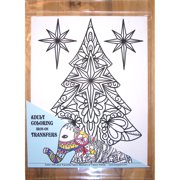 Christmas Tree Coloring Transfer-9 Inch X 12 Inch