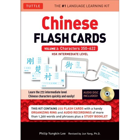 Chinese Flash Cards Kit Volume 2 : HSK Levels 3 & 4 Intermediate Level: Characters 350-622 (Audio CD