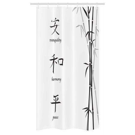 Bamboo Stall Shower Curtain Illustration Of Chinese Symbols For
