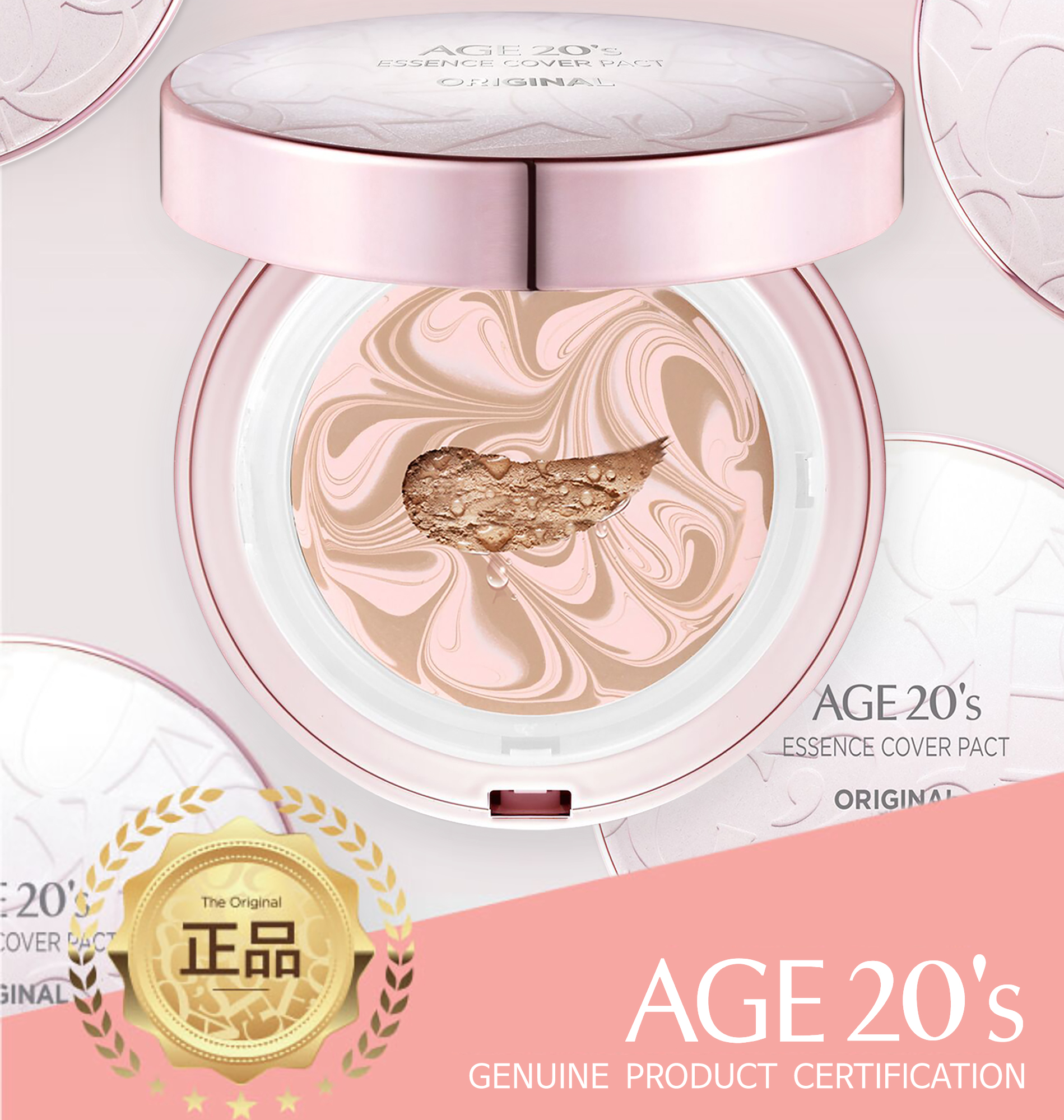 Age 20's Compact Foundation Premium Makeup, + 1 Extra Refill - Essence Cover Pact SPF50+ (Made in Korea) - Pink / Natural Beige (Color 23)