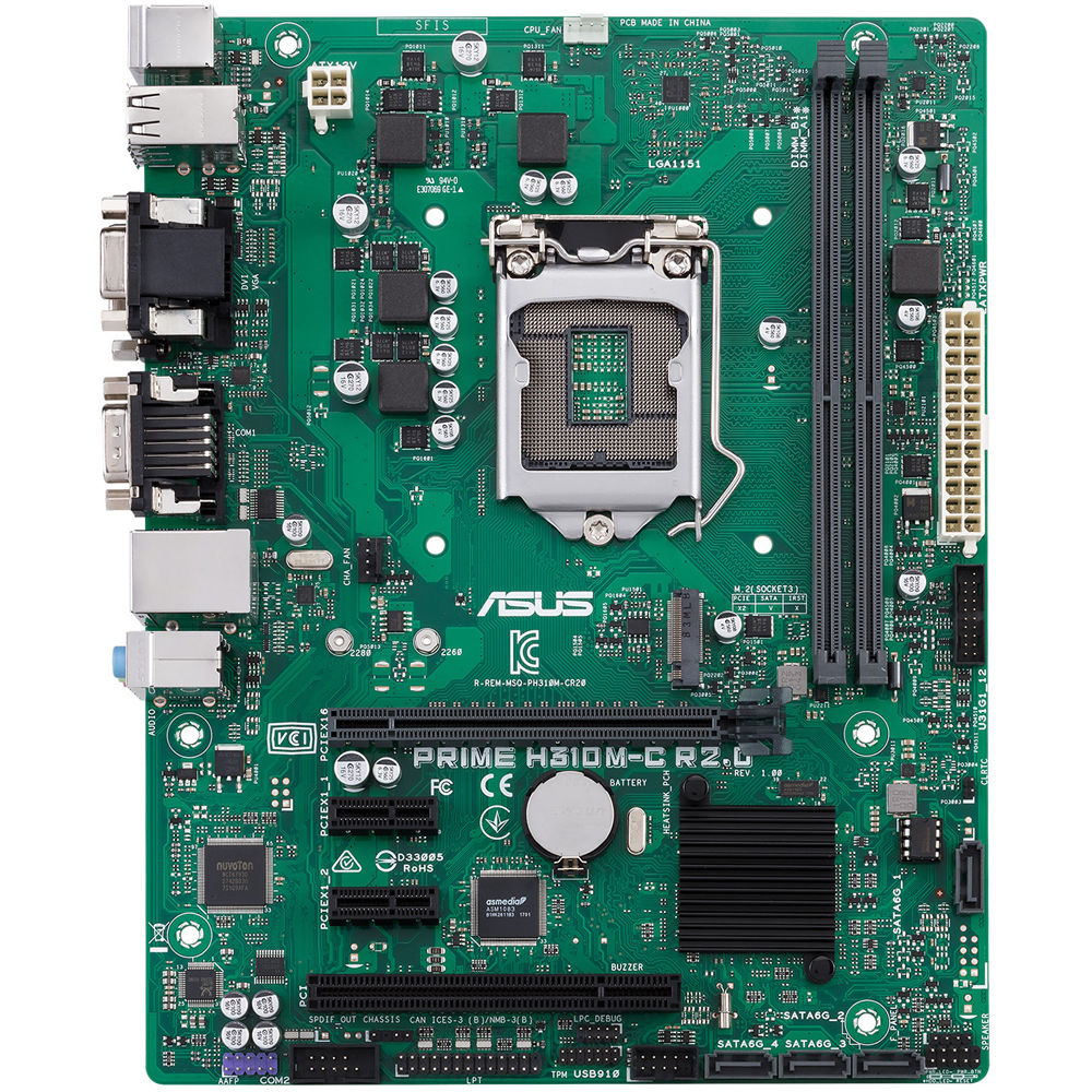 Micro-ATX H310 business motherboard with enhanced security, reliability and manageability