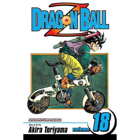 Dragon Ball Z, Vol. 18 Dragon Ball Z Fan Art