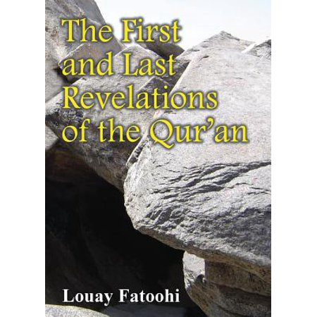 The First and Last Revelations of the Qur'an
