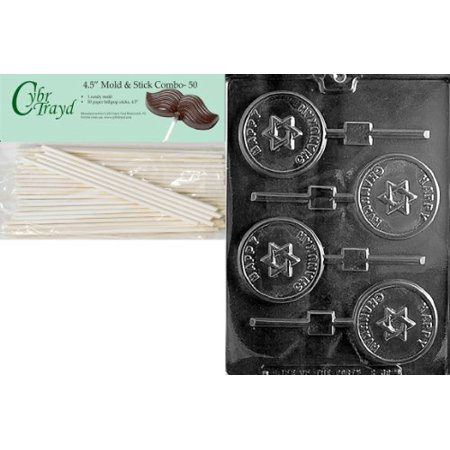 Cybrtrayd Happy Chanukah Star Lolly Chocolate Candy Mold with 50 4.5-Inch Lollipop Sticks and Exclusive Cybrtrayd Copyrighted Chocolate Molding Instructions