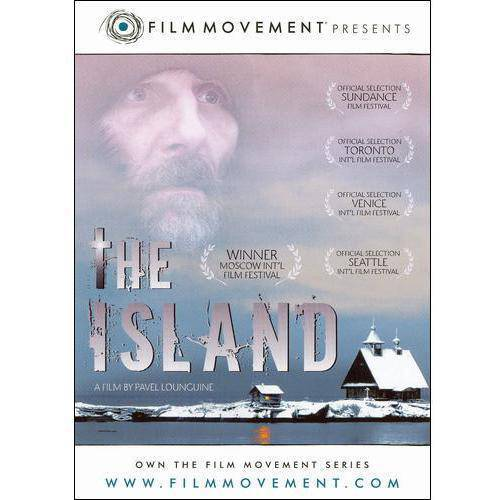 The Island (Widescreen)