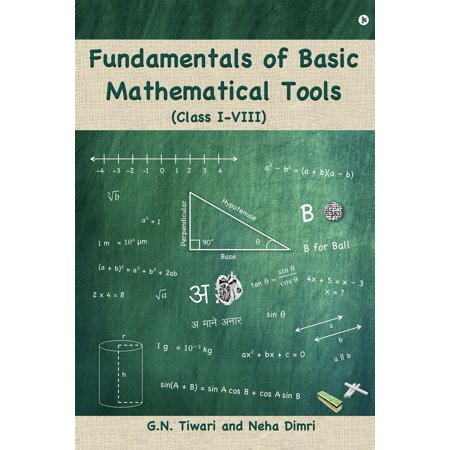 Fundamentals of Basic Mathematical Tools - eBook