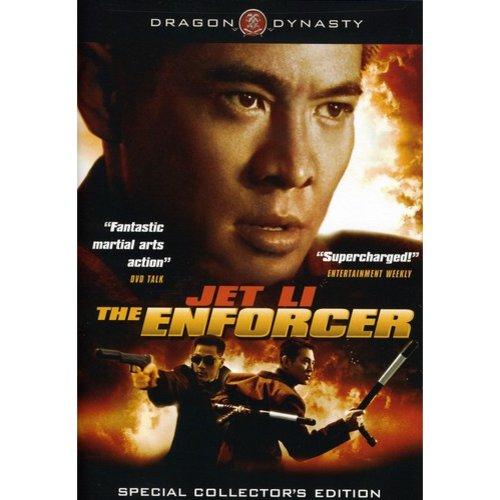 Enforcer (1995)