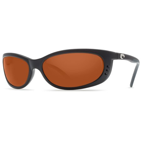 Costa Del Mar Fathom Fa 11Gf Matte Black Global Fit Sunglasses Copper Lens 580G
