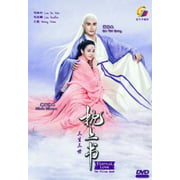 Best Chinese Tv Boxes - Eternal Love the pillow book / Eternal Love Review