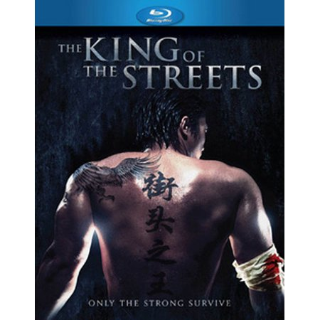 The King of the Streets (King Street Mall)