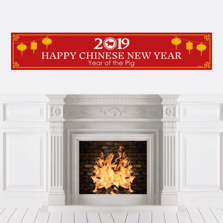 Chinese New Year - 2019 Year of the Pig Decorations Party Banner - Chinese New Year Party