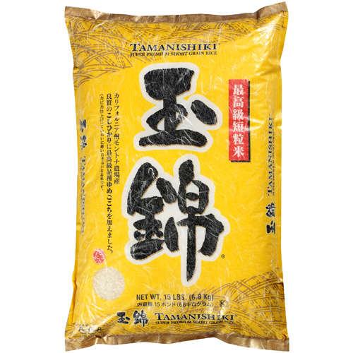 Tamanishiki: Super Premium Short Grain Rice, 15 Lb