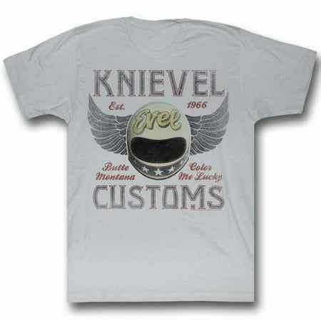 Fossilized Customs Halloween (Evel Knievel Icons Knievel Customs Adult Short Sleeve T)